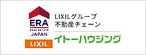 LIXILグループ不動産チェーンイトーハウジング